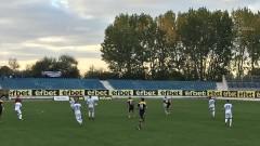 Вратар на Арда (Кърджали) отказал на Локомотив (Пд)