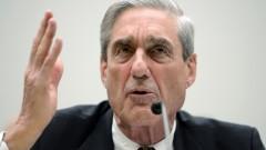 САЩ похарчили над $3 млн. за разследването на руската сага
