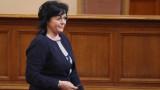 Борисов лъже за оставката, размахва я с цел мобилизация, убедена Нинова