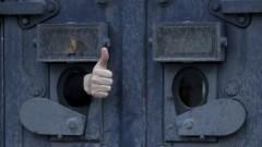 Косово арестува сръбски политик за незаконно влизане