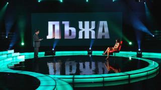 """Иво Инджев и Бони дават родителски съвети в """"Цената на истината"""""""