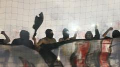 Задържани са 15 души преди срещата ЦСКА-Лудогорец
