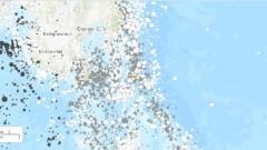 Силен трус разтърси Филипините