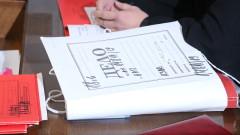 Общото събрание на адвокатите: Законността е застрашена