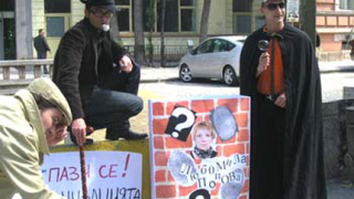 Зелените искат разследване на нашите юристи в ЕК