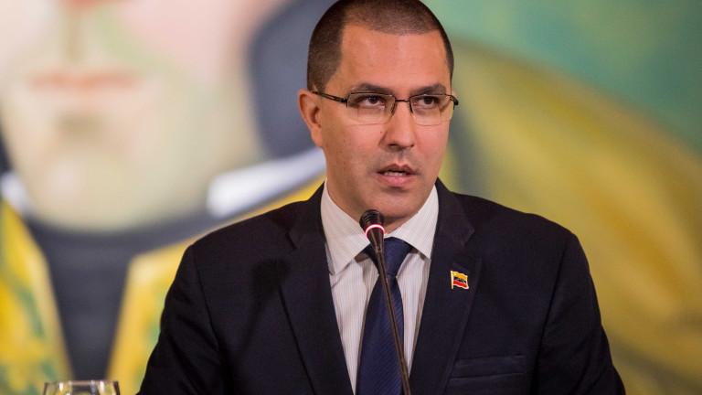 """Венецуела """"скочи"""" на Помпео срещу намесата в делата ѝ"""