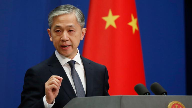 Китай: Ще защитим суверенитета си в Южнокитайско море