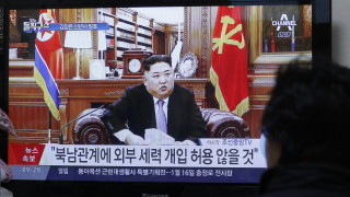 Северна Корея към Тръмп: Не ни притискай