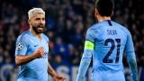 Манчестър Сити победи Шалке 04 с 3:2 в Шампионска лига