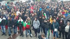 Габрово ще протестира и днес