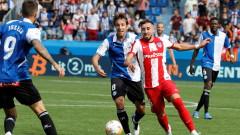 Този път късметът обърна гръб на Атлетико (Мадрид)