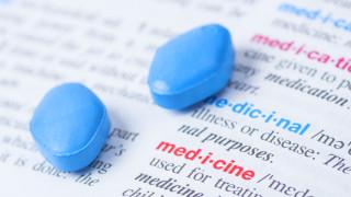 """""""Виагра"""" на 20: Колко спечели Pfizer от един от най-популярните медикаменти в света?"""