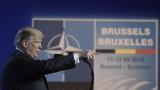 Тръмп обяви победа: САЩ остават в НАТО