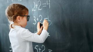 Печелим олимпиади, но закъсваме с математиката
