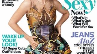 Салма Хайек на корицата на InStyle