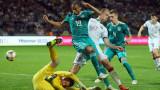 Лирой Сане коментира слуховете за трансфер в Байерн