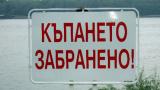56 плажа в Бургаско без охрана тази година
