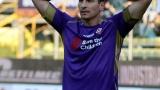 Куп контузени във Фиорентина, преди визитата на Интер