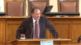 Да се провери процедурата по награждаването на Вартоломей, поиска Миков