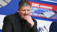 Клубът, издигнал кандидатурата на Любо Пенев за президент, вече е член на БФС