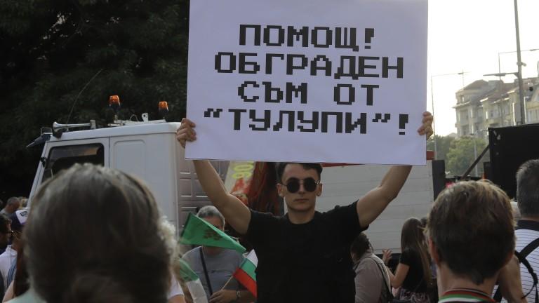 """БоБо"" дразни българите, но не и Европа"