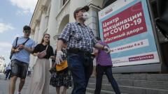 """СЗО няма да включи и """"руски"""" щам на коронавируса"""