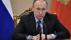 Часовник на Путин за $1 милион отива на търг