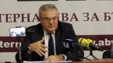 Румен Петков за отцепниците от БСП: Трябва да обяснят избора си