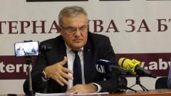 АБВ е готова за диалог, обяви Румен Петков