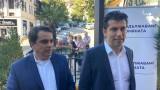 Летящ старт за Петков и Василев засече Галъп