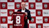 Официално: Андрес Иниеста подписа с Висел Кобе
