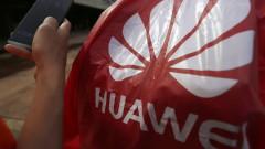 Подразделението за проучвания на Huawei в САЩ опитва да си изгради нова идентичност