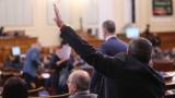 Депутатите се скараха за отлагането на Закона за социалните услуги