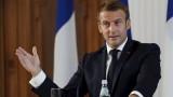Макрон настоява Европа да се откаже от зависимостта си от оръжието на САЩ