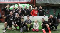 Бивши асове на ЦСКА и Славия показаха класа в турнир по минифутбол