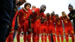 Белгия победи Шотландия с 3:0, Русия с минимален успех над Кипър