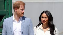 Меган и Хари се оттеглят от ролята си на кралски персони
