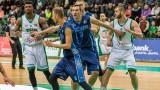 """Балкан и Рилски спортист са поставени във втория квалификационен кръг за """"ФИБА Къп"""""""