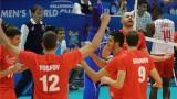България победи Куба с 3:0 и продължава в следващата фаза на Мондиал 2018