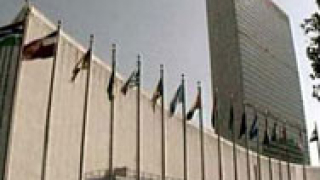ООН отказа членство на Тайван