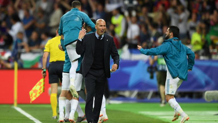 Наставникът на Реал (Мадрид) нямаше думи да опише вълнението си