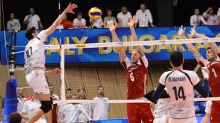 Полша с безкомпромисна победа над Иран, България запази шансове за първото място