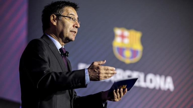 Президентът на Барселона Хосеп Мария Бартомеу недоволства, че ФИФА и
