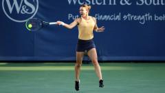 Американска квалификантка изхвърли Симона Халеп от US Open