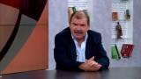 """Георги Атанасов пред ТОПСПОРТ: Рестартът на """"Боби и КО"""" е рестарт на корупция и лъжа!"""