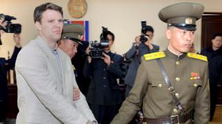КНДР освободи американския студент Ото Уормбиър, но в кома