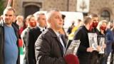 ВМРО връчи фес, вместо мандат на ИТН