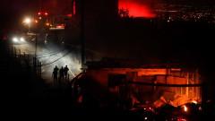 200 сгради унищожиха пожарите в Чили