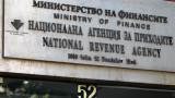 Данъчните запечатаха пет популярни заведения в Приморско