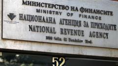 Фирми пестят до 1% данък с декларация по електронен път